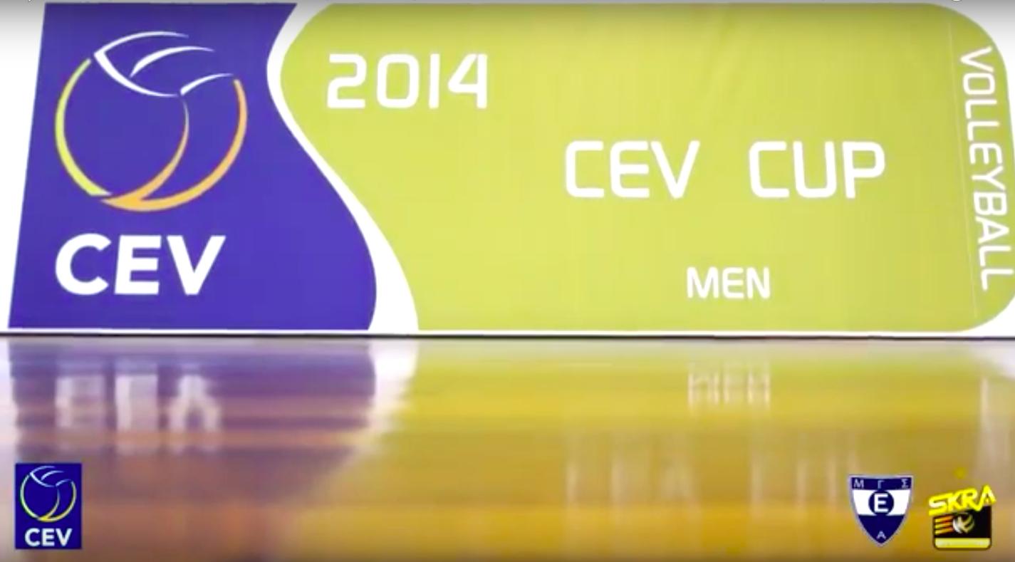 Ευρωπαϊκό Πρωτάθλημα Βόλλεϋ CEV Cup 2013 – 14 (Ethnikos Alexandroupolis  Vs Skra Belchatow – Poland)