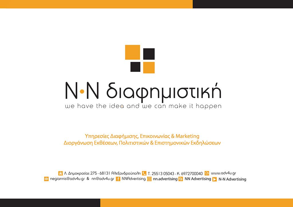 NN-Presentation-Till-Dec.-31st-2019-1